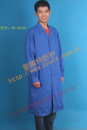 防射频辐射大褂RFID防护服  PG26102